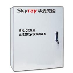 油浸式变压器绕组光纤测温系统