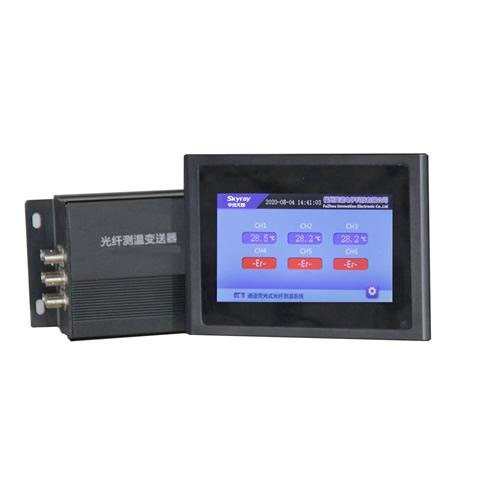 6通道荧光式光纤测温系统