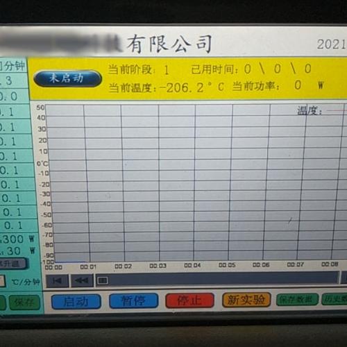固态液氮温度监测