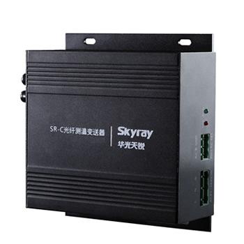 断路器智能光纤测温装置