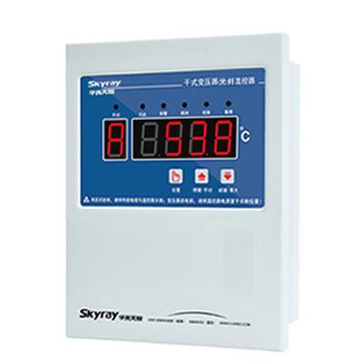 干式变压器光纤测温系统