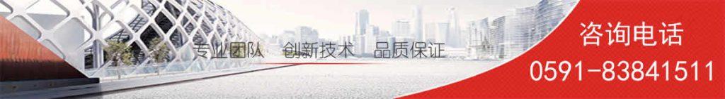 福州华光天锐光电科技有限公司